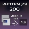Пакет на 10000 SMS для Лавины