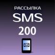 Пакет на 500 SMS для Лавины