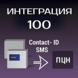 Пакет на 5000 SMS для Лавины