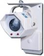 ИП 212-69/1 извещатель дымовой оптический