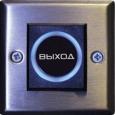 PTE-301 кнопка выхода