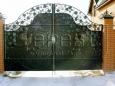 ворота кованые, 5 категория