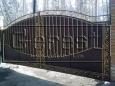 Ворота кованые, 1 категория