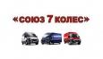 Шины Tigar 195/75 R16С шип (Форд Транзит)