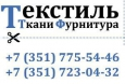 Набор д/выш.  Мамонтенок  (8*8)