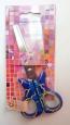 Ножницы детские 590137 13,5см/5 Hobby&Pro (шт)