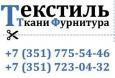Тк. курт. ДИСКО №15 - 4101 серебро