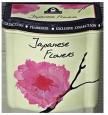 Жестяная подарочная банка Чай «Японская липа»