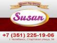 Чай «Сусан», 250гр, зеленый (банка) (24шт), шт