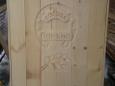 Дверь деревянная банная «Добрая банька»