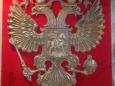 Деревянное резное панно «Герб РФ»
