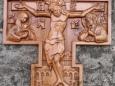 Крест №1«Распятие»