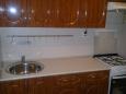 Кухонный гарнитур 1, 16х16х38мм