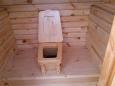Сиденье деревянное для туалета