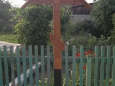 Крест могильный деревянный