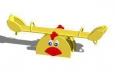 Качалка «Цыпленок», 2000х400х800мм