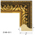 Багет Decor Dizayn 2149-G11