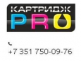 Тонер-картридж HP CLJCP1025 Yellow 1000стр. (o)