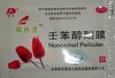 Пластины антисептические Акция 5 пластин п цене 250руб