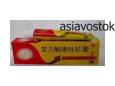 Крем Кетоконазол (Ketoconazol) для лечения экземы и псориаза