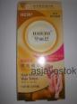 Восковые полоски DAILISI  10шт Полоски для удаления волос с витамином С