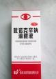 Капли от катаракты «Pirenoxine»