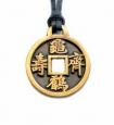 Корейская монета СЧАСТЬЯ (вторая половина династии Ли, ХVII - XIX вв. н.э.).