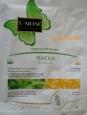 Двухэтапная омолаживающая маска с экстрактом зеленого чая (Dailisi)