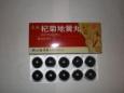 Ци Цзюй Ди Хуан Вань Qi Ju Di Huang Wan эта формула сильнее питает Печень и укрепляет глаза. Главное клиническое показание данной формулы – это расстройство зрения, вызванное дефицитом Инь Печени и Почек.