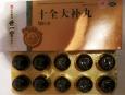 Пилюли Дахолодань - Чёрная жемчужина чистит сосуды, спасая сердце и мозг