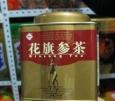 Чай  УЛУН с женьшенем lucklife