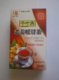 Гармония Природы Чай черный с имбирем