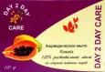 Натуральное красивое мыло ручной работы д2д на каждый день (мыло дэй ту дэй кэр) папайя