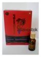 Прижигающая настойка Чжанцзиутун (Ache dispel medicament)20мл