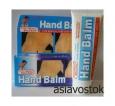 Лечебный крем - бальзам для грубой и сухой кожи рук Herbal Skin Doctor