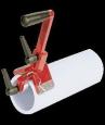 Фаскосниматель для наружной фаски  32-250 мм # 221500