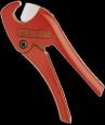 Ножницы для пластиковой трубы до 28 мм # 214026