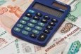 Списание штрафов, пени, уменьшение суммы долга