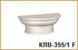 Колонна (капитель) КЛВ-355/1 FULL