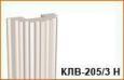 Полуколонна (тело) КЛВ-205/3 HALF