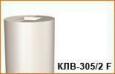 Полуколонна (тело) КЛВ-305/2 HALF