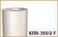 Полуколонна (тело) КЛВ-355/2 HALF