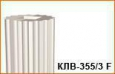 Полуколонна (тело) КЛВ-355/3 HALF