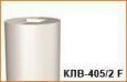 Полуколонна (тело) КЛВ-405/2 HALF