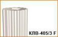 Полуколонна (тело) КЛВ-405/3 HALF