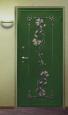 д4 Кованая накладка на дверь Незабудка