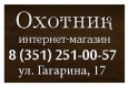 Чехол для ружья 125 см с оптикой  (на молнии)  (Стич Профи), 5016, шт
