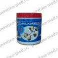 Сульфохлорантин 1 кг