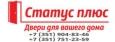 Накладка ABLOY 004 PZ Fe/Kula латунь матовая под цилиндр