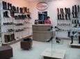 Обувные отделы